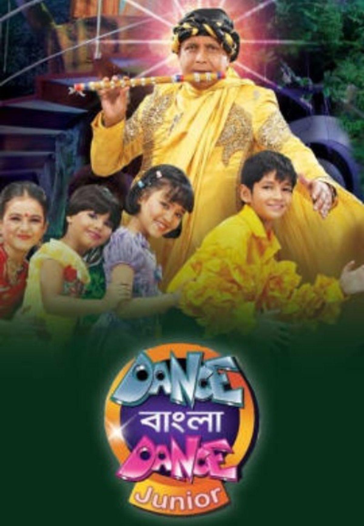Dance Bangla Dance Junior