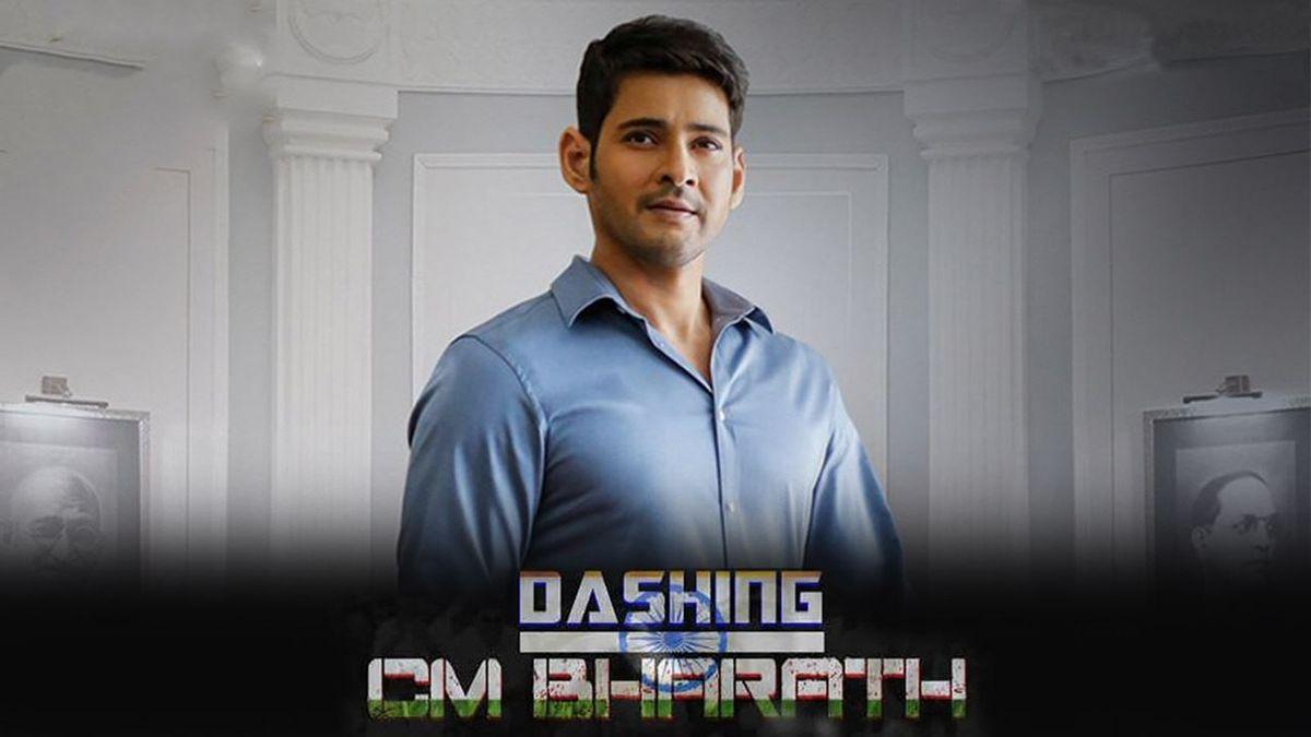 Dashing CM Bharath