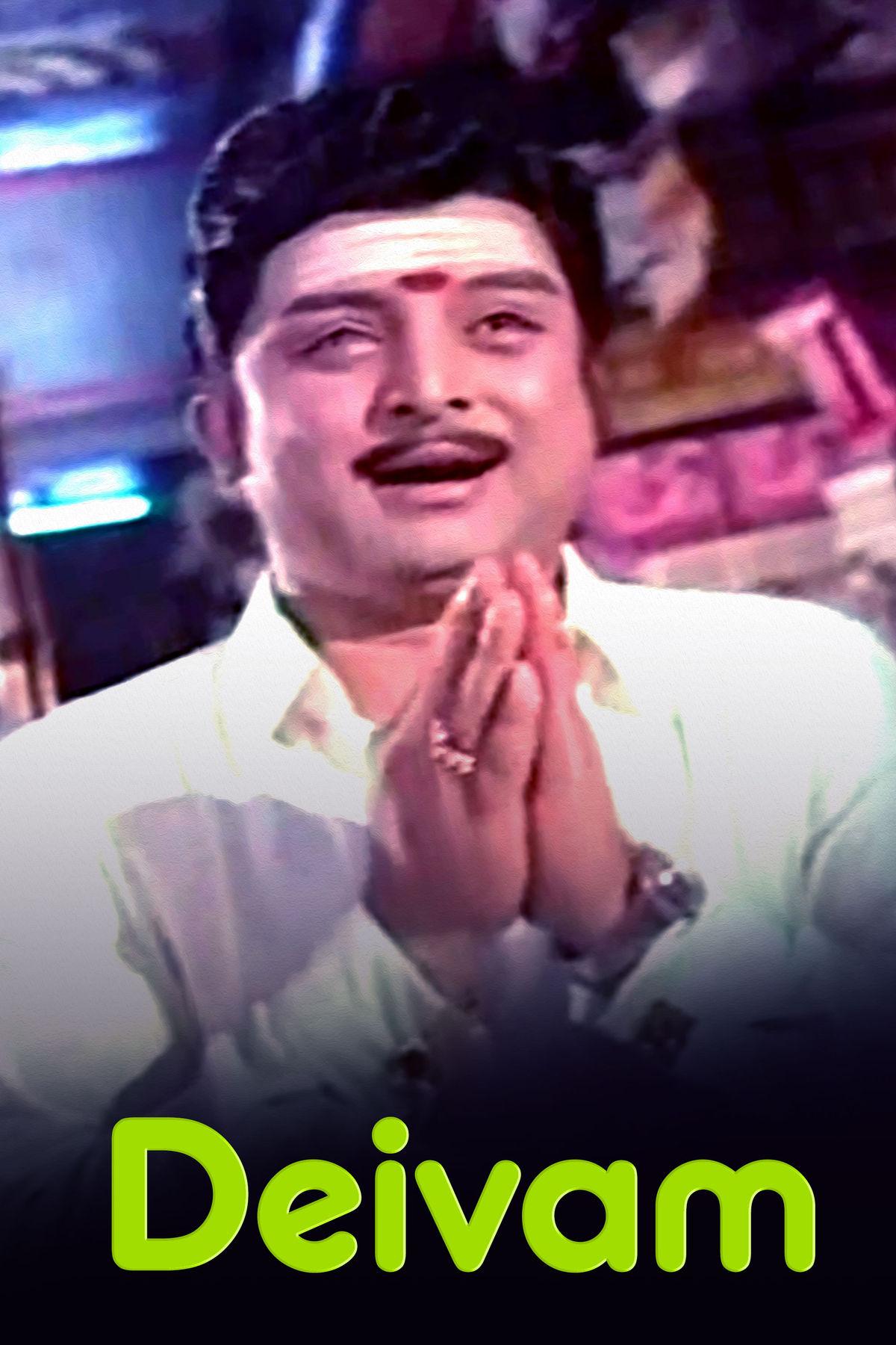 Sowkar Janaki Best Movies, TV Shows and Web Series List