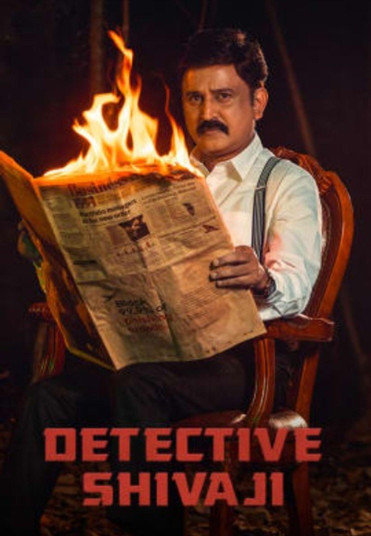 Detective Shivaji