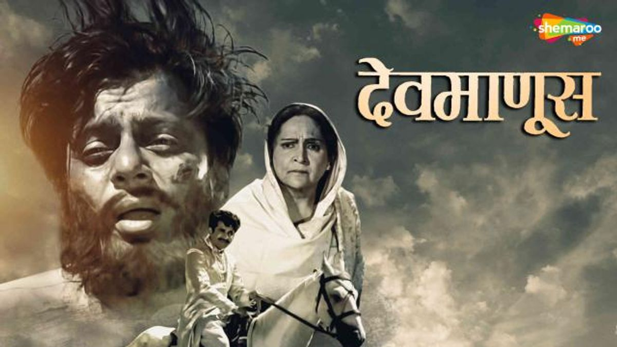 Madhu Apte Best Movies, TV Shows and Web Series List
