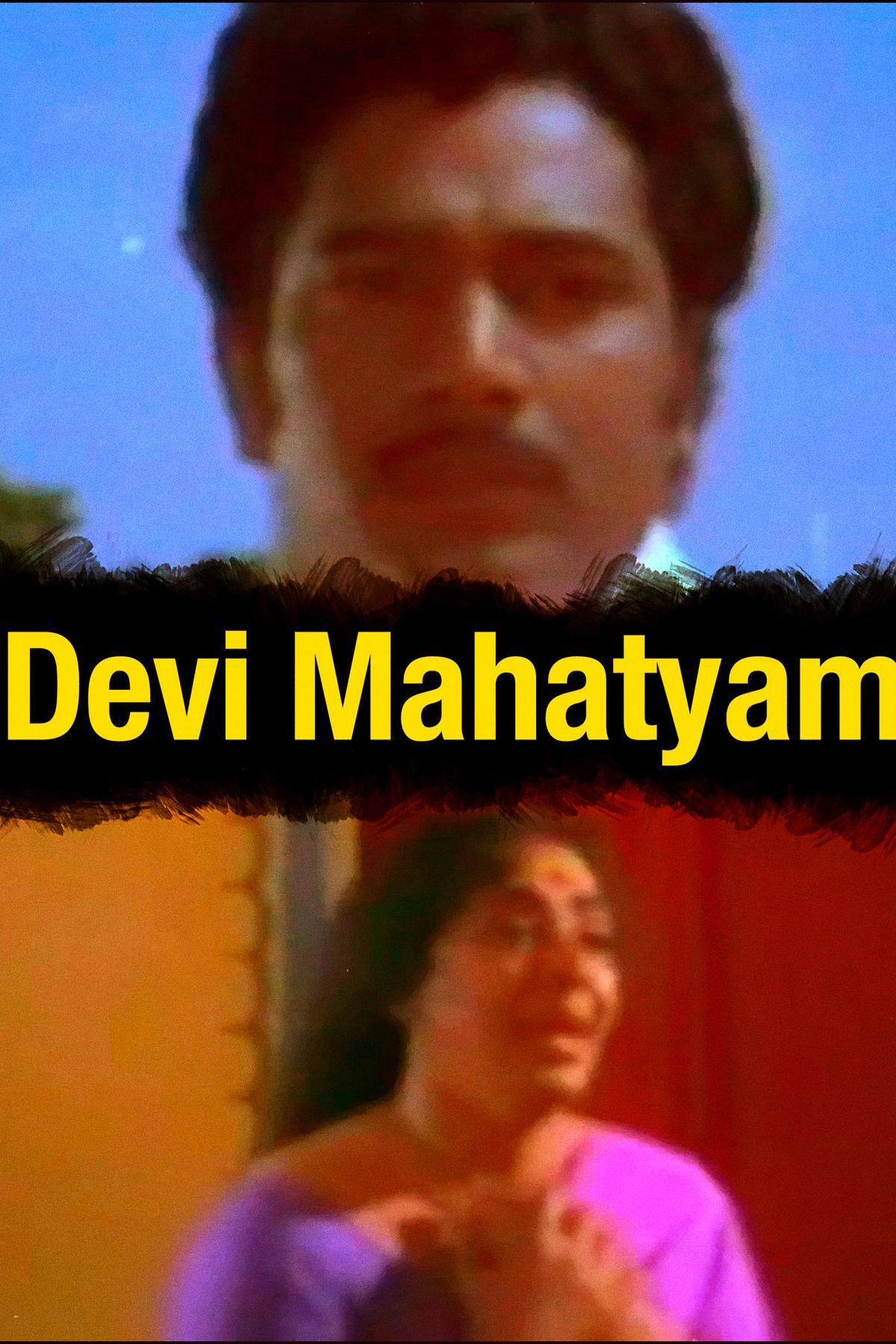 Devi Mahatyam