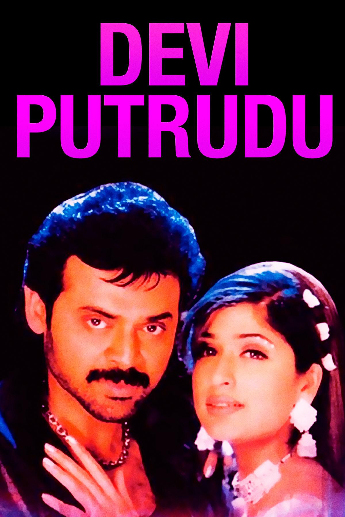 Devi Putrudu