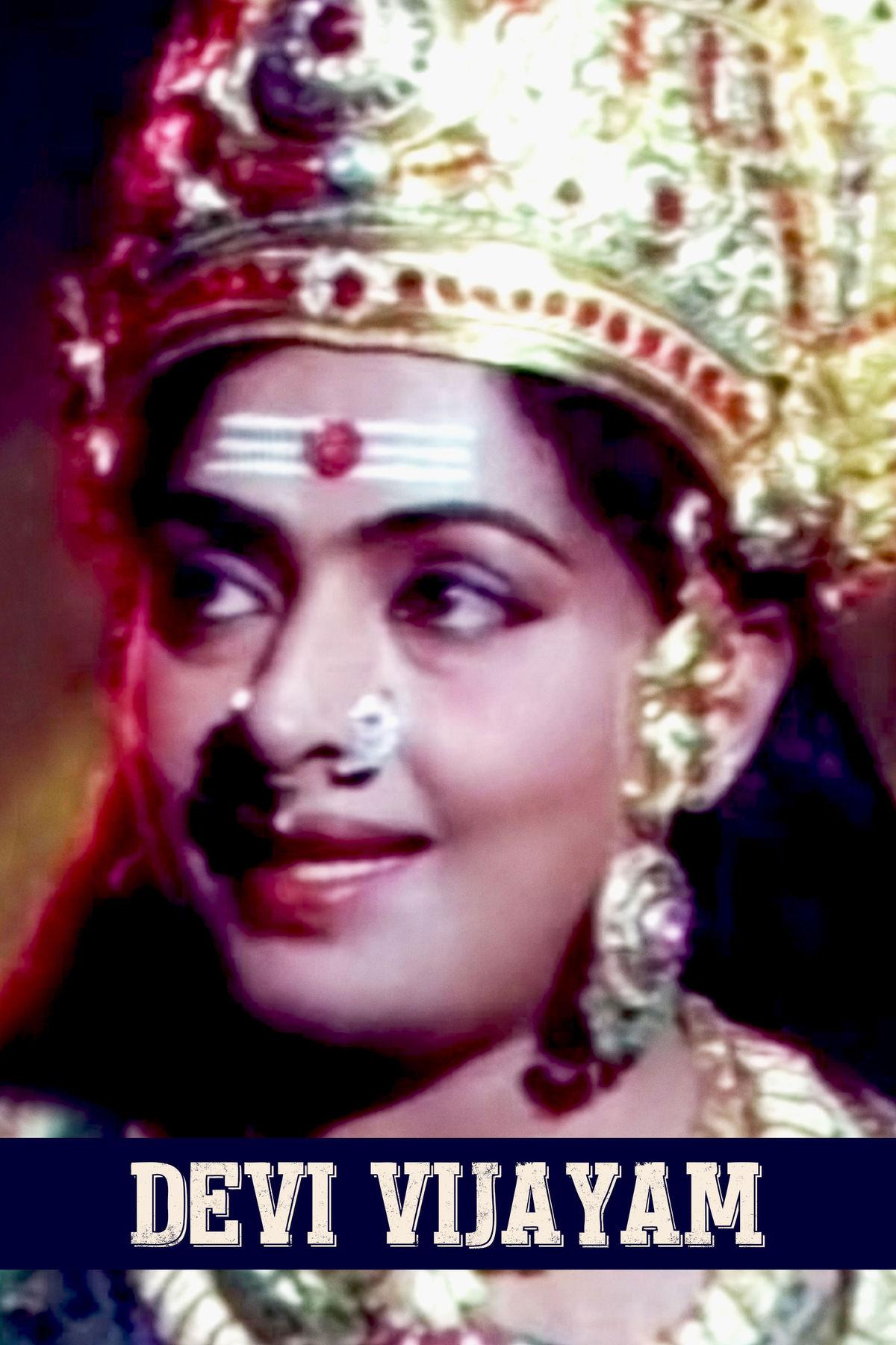 Devi Vijayam
