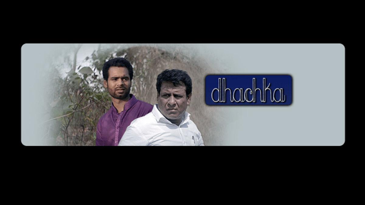 Dhachka