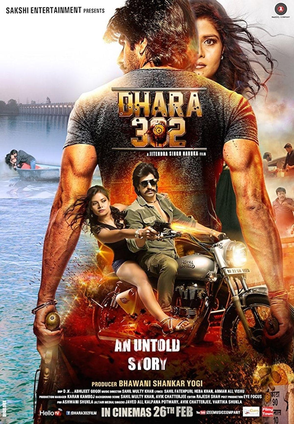Dhara 302