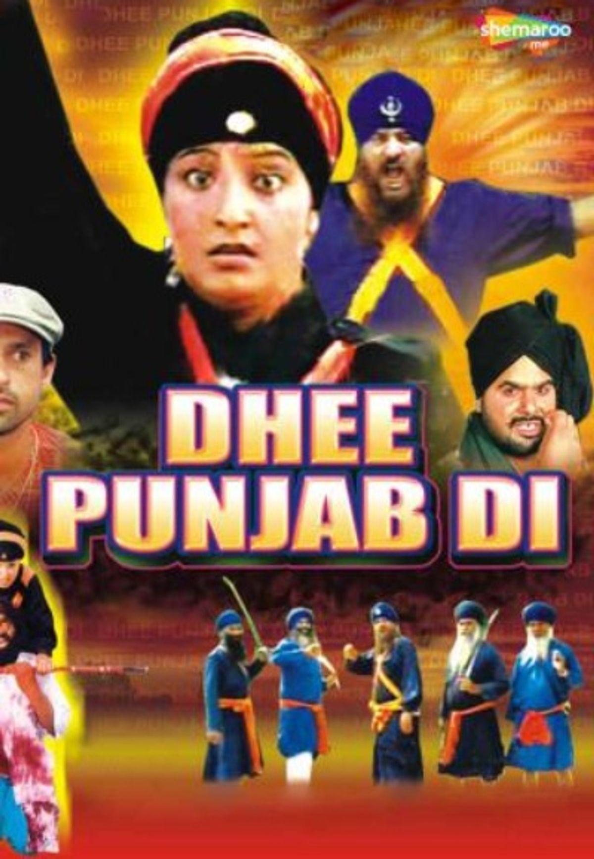 Dhee Punjab Di