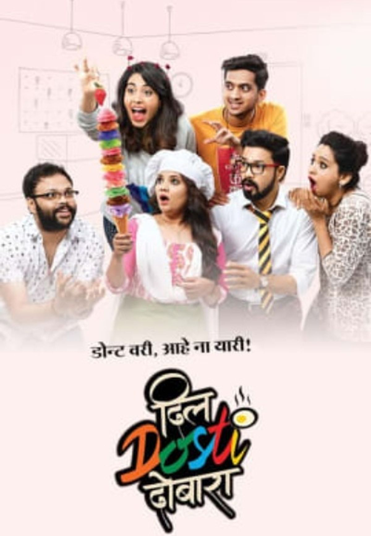 Sakhi Gokhale Best Movies, TV Shows and Web Series List