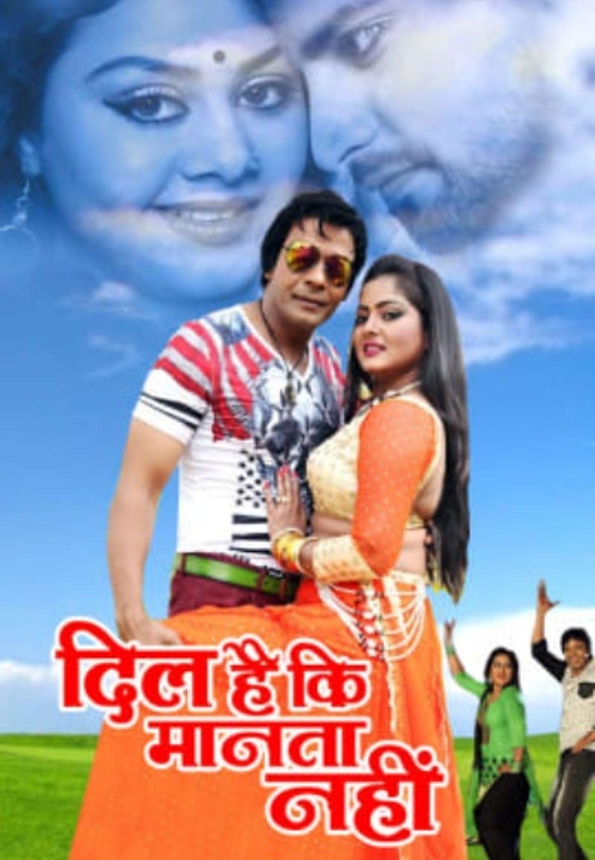 Viraj Bhatt Best Movies, TV Shows and Web Series List