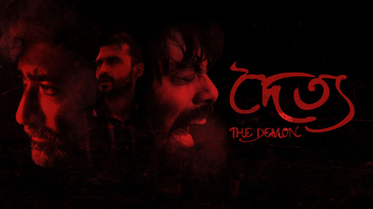 Doitto: The Demon