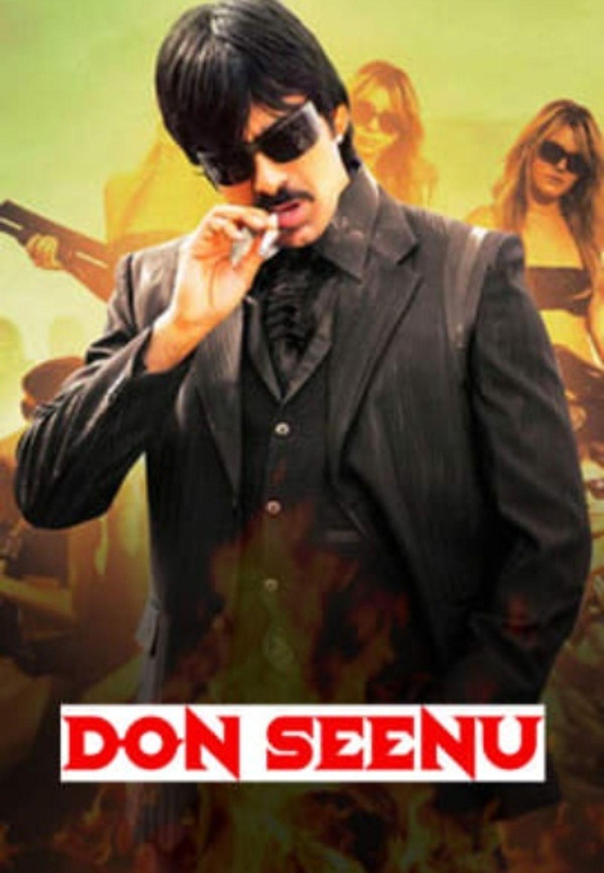 Don Shreenu