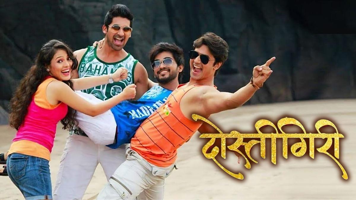 Vijay Gite Best Movies, TV Shows and Web Series List