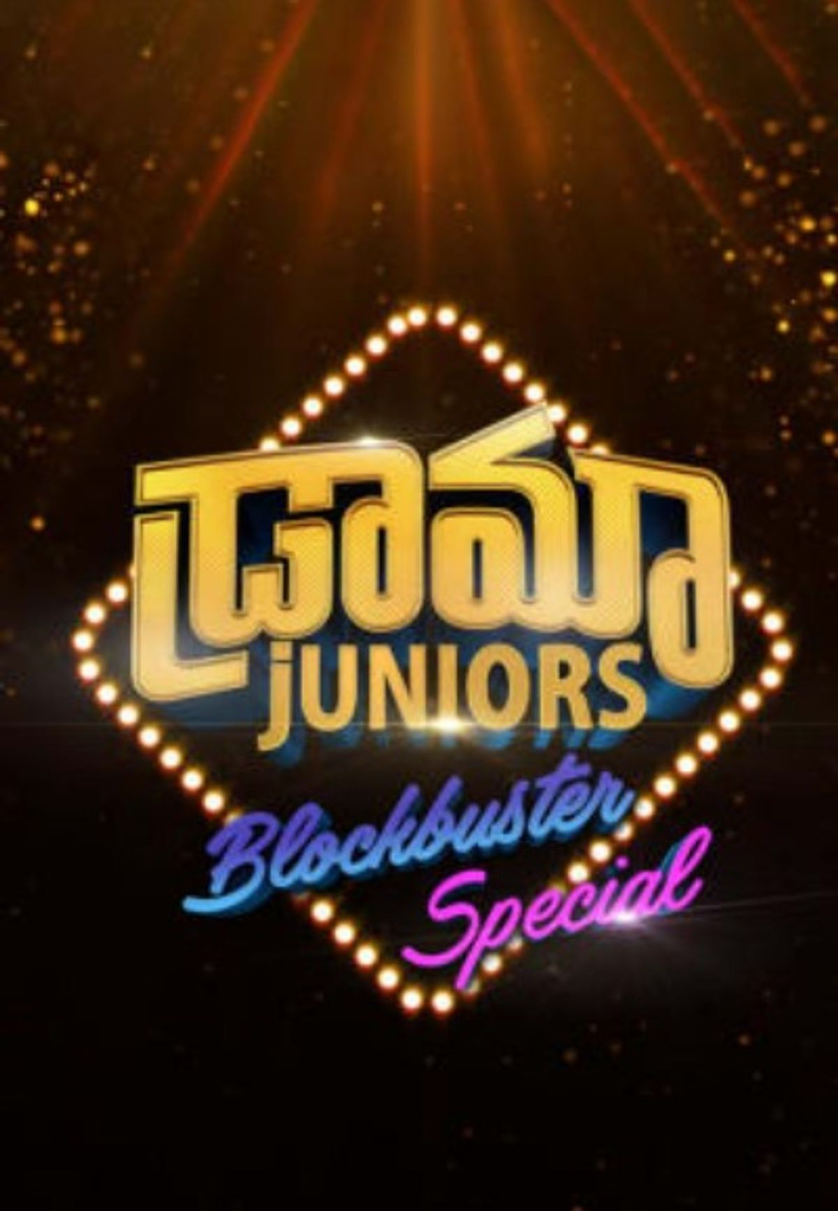 Drama Juniors Blockbuster Special