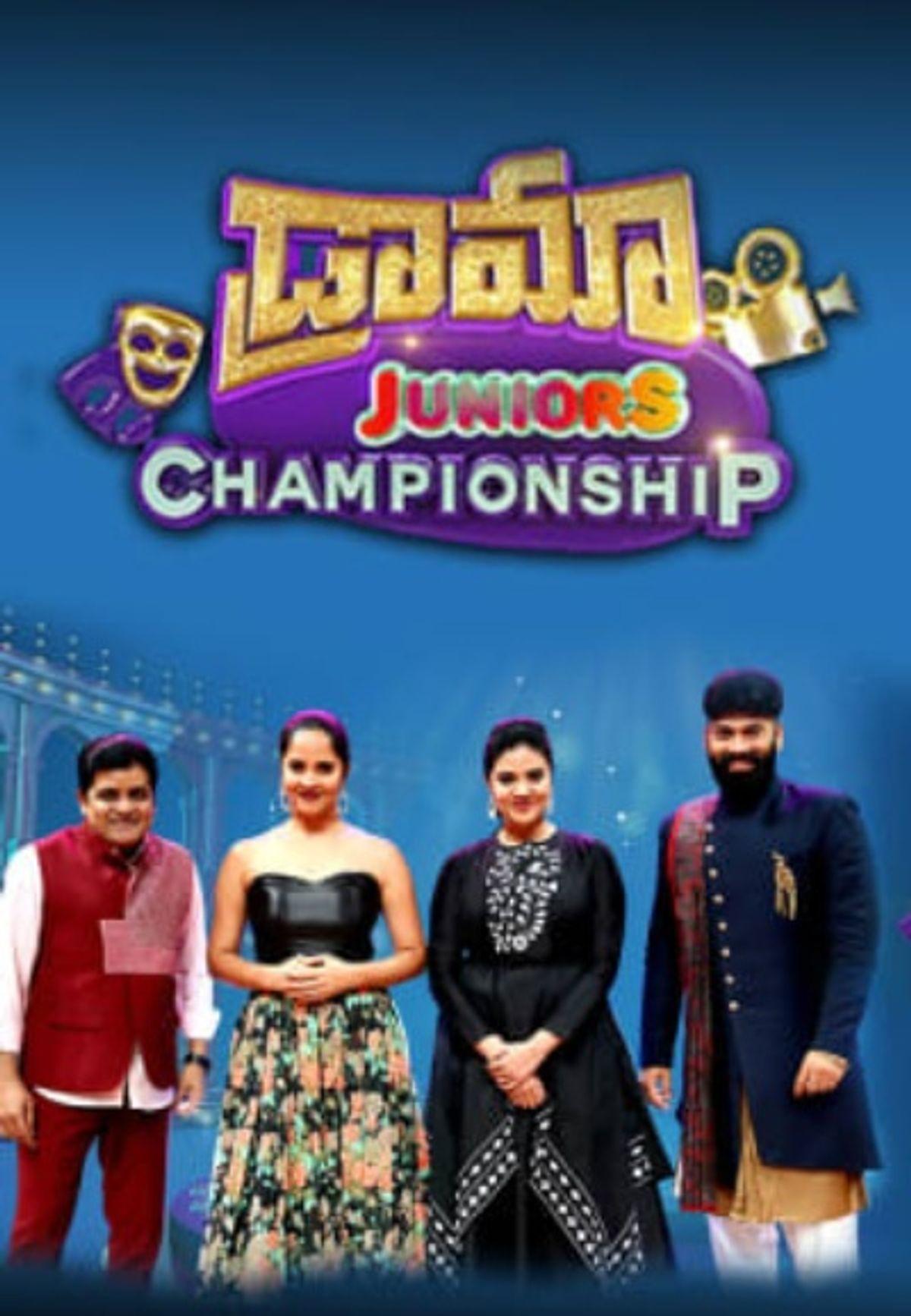 Drama Juniors Championship 2018
