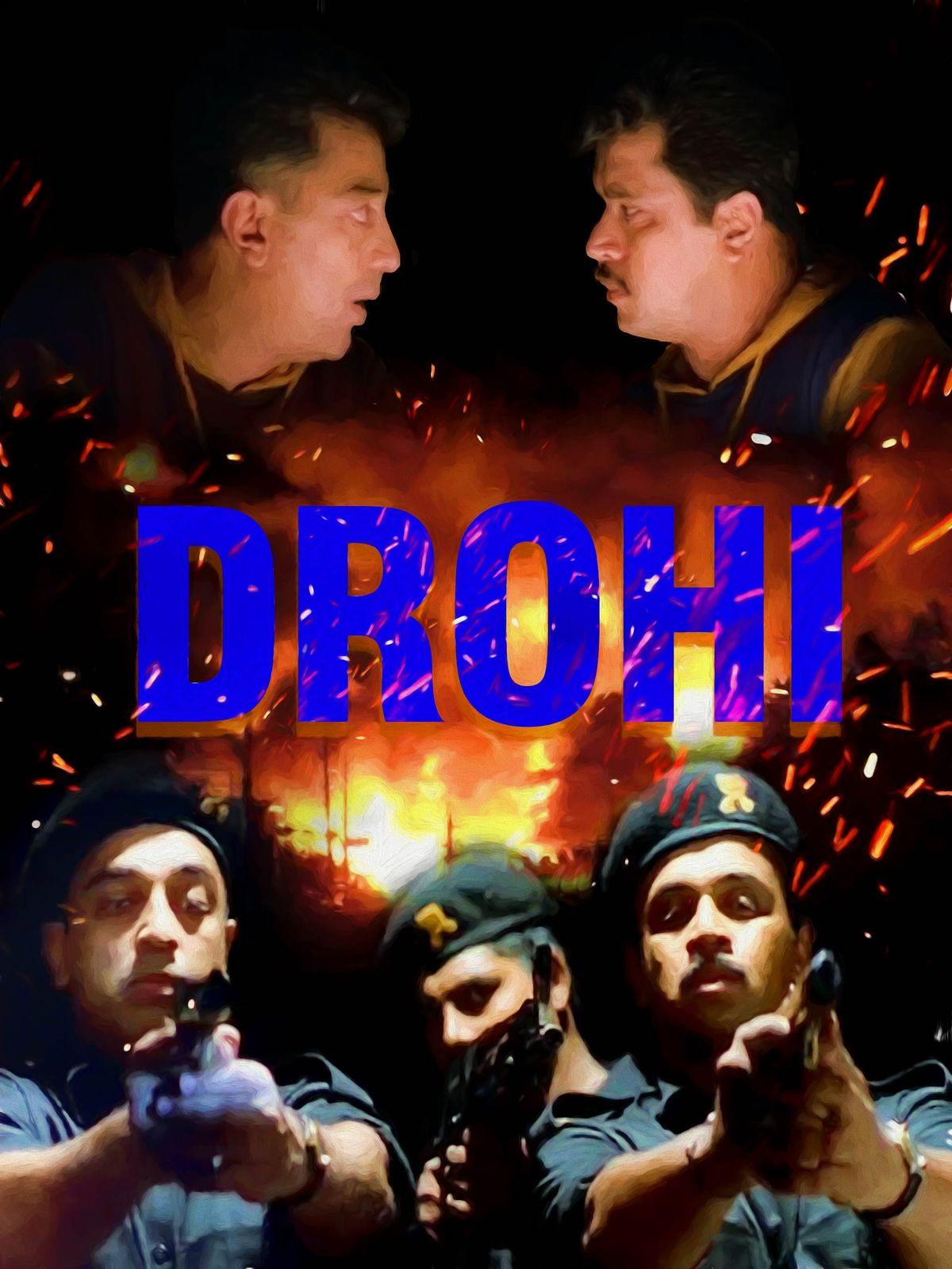 Drohi - Telugu