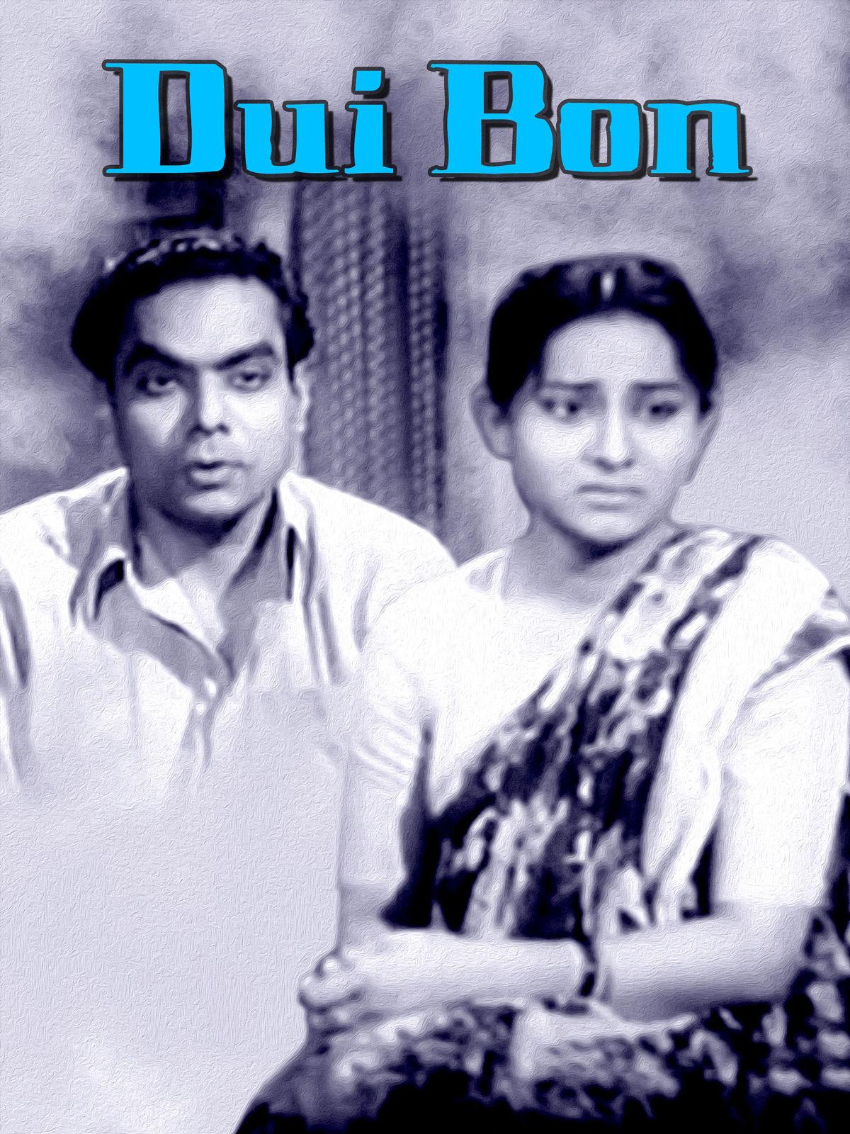 Dui Bon - 1955