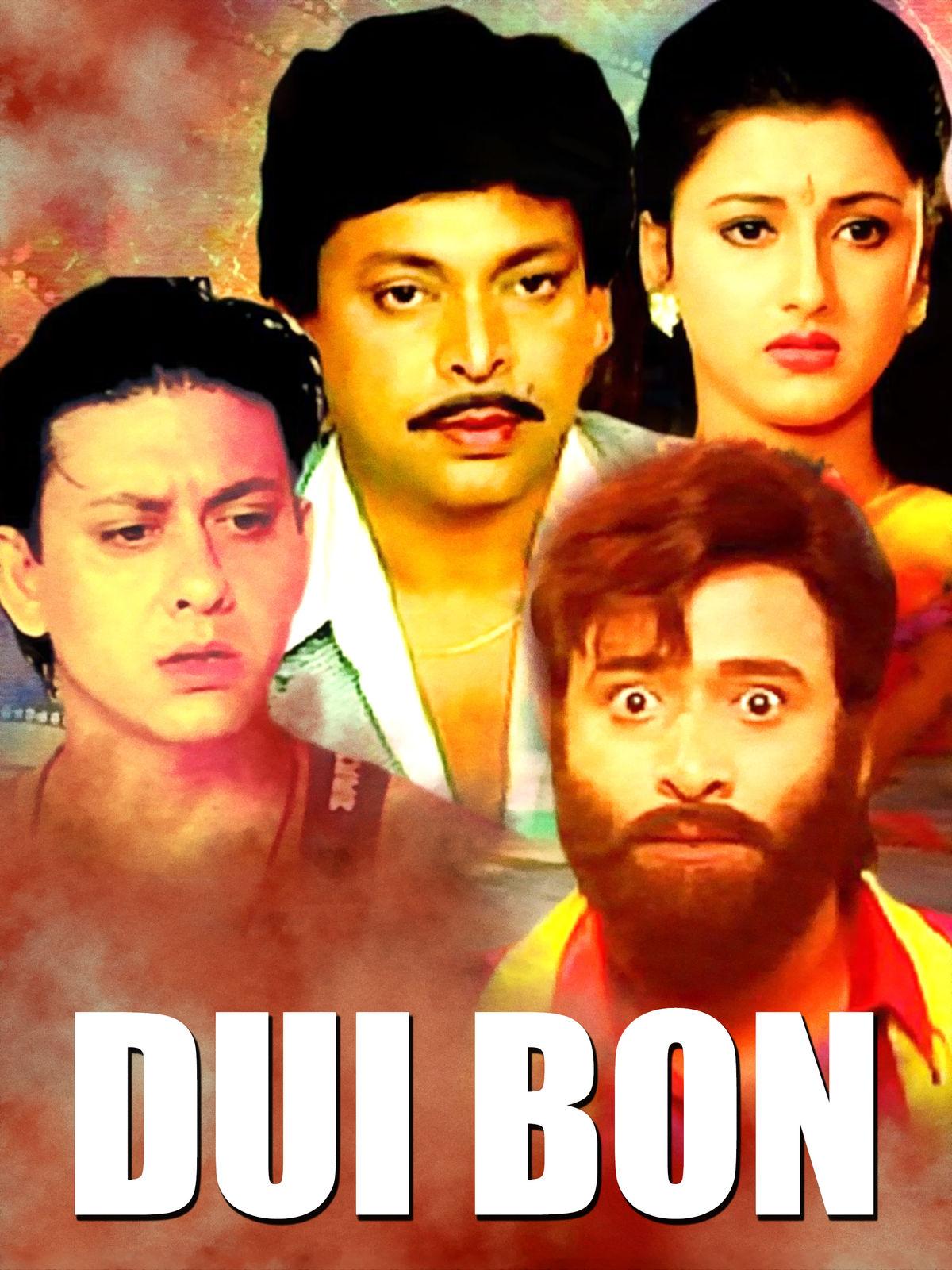 Hara Pattanayak Best Movies, TV Shows and Web Series List