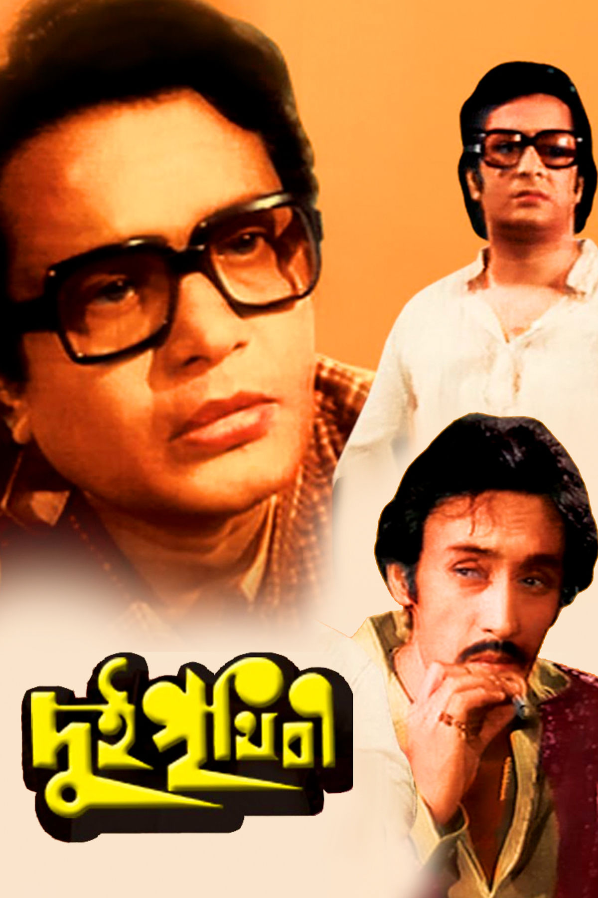 Sushil Majumdar Best Movies, TV Shows and Web Series List