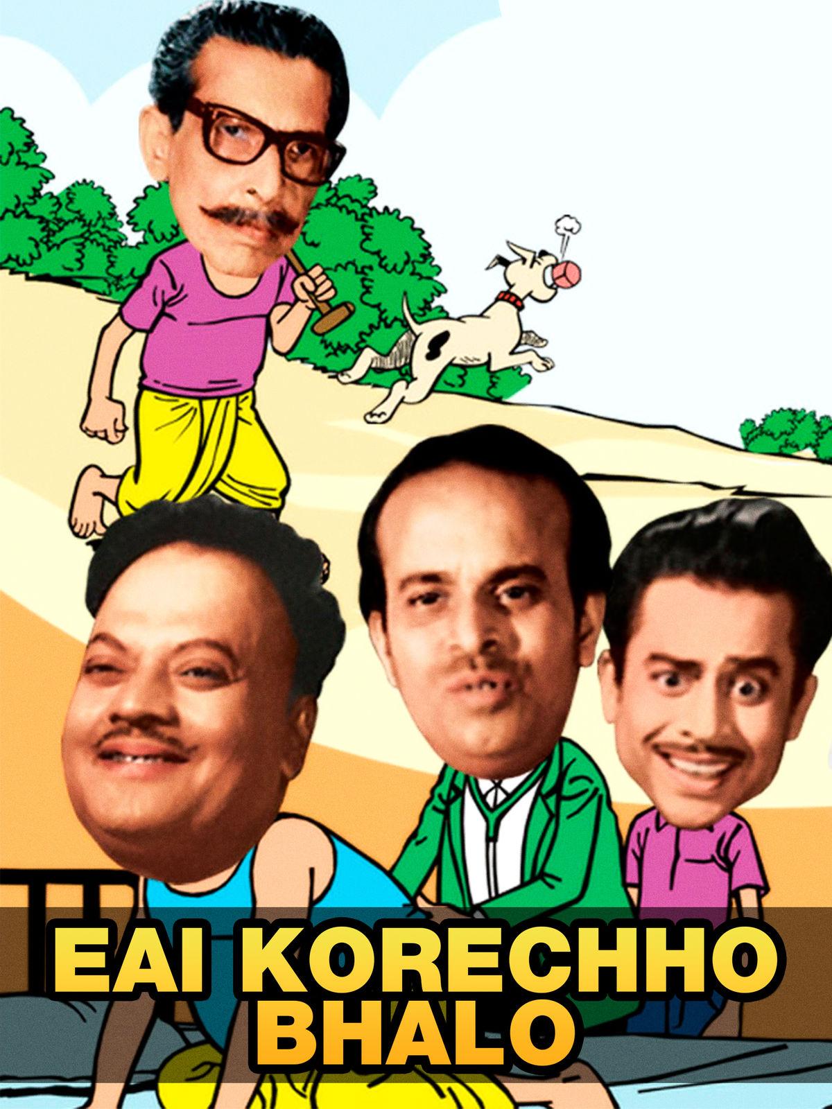 Eai Korechho Bhalo