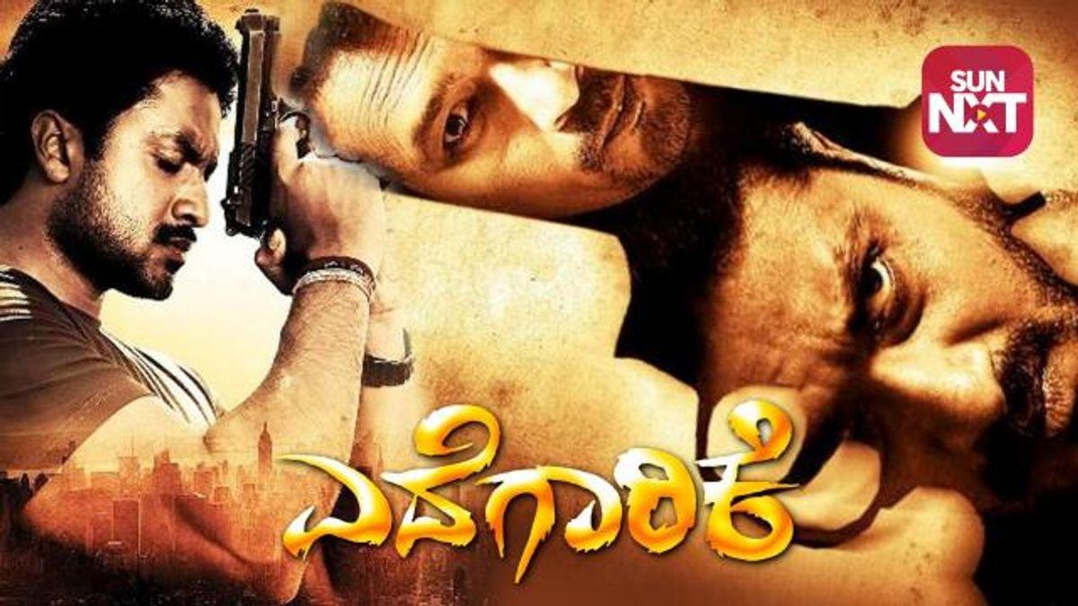 P Ravi Shankar Best Movies, TV Shows and Web Series List