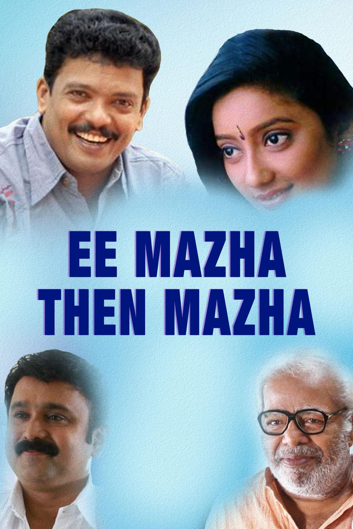 Ee Mazha Then Mazha
