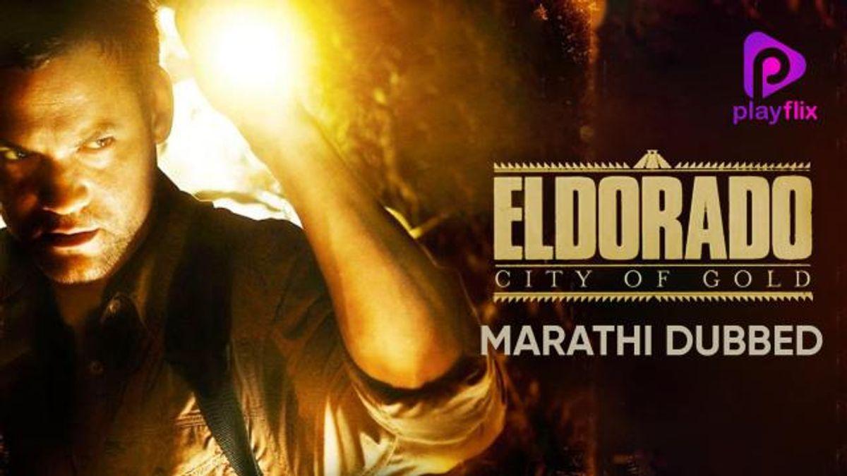Best Dubbed movies in Marathi