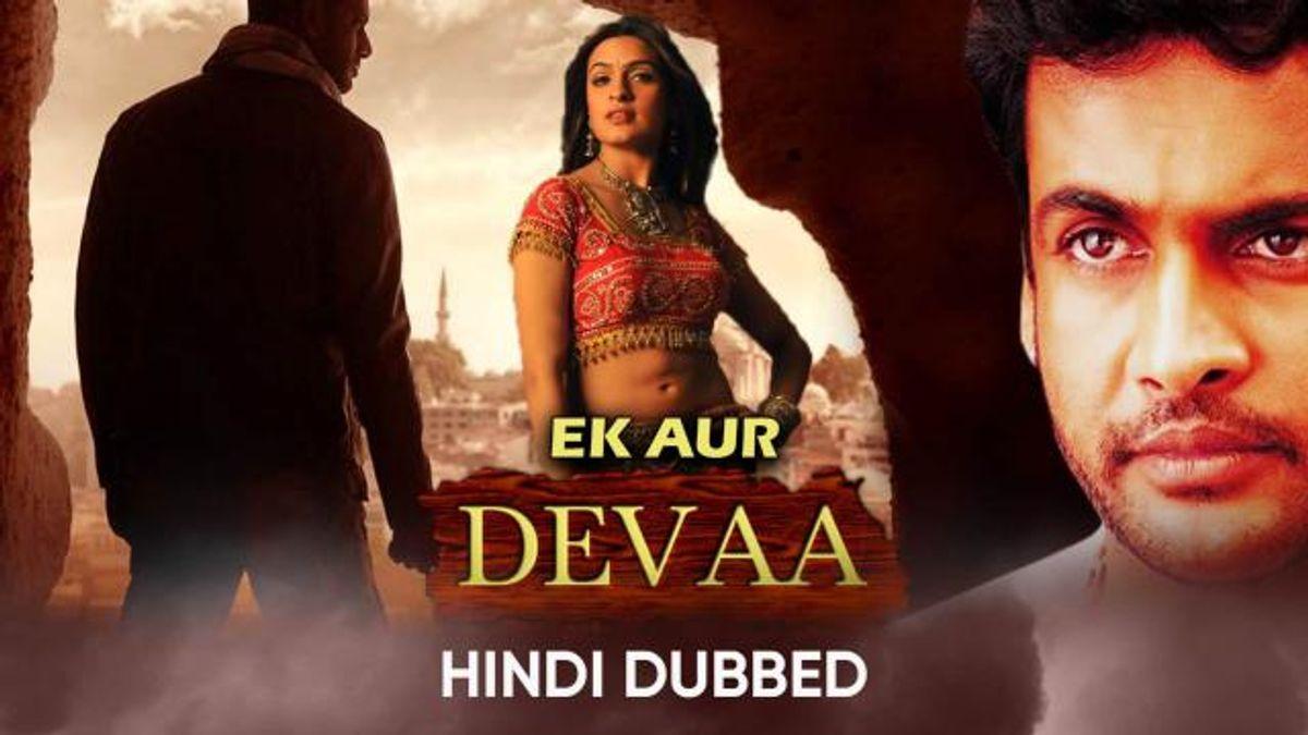 Ek Aur Devaa