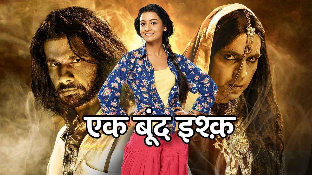 Vishwajeet Pradhan Best Movies, TV Shows and Web Series List