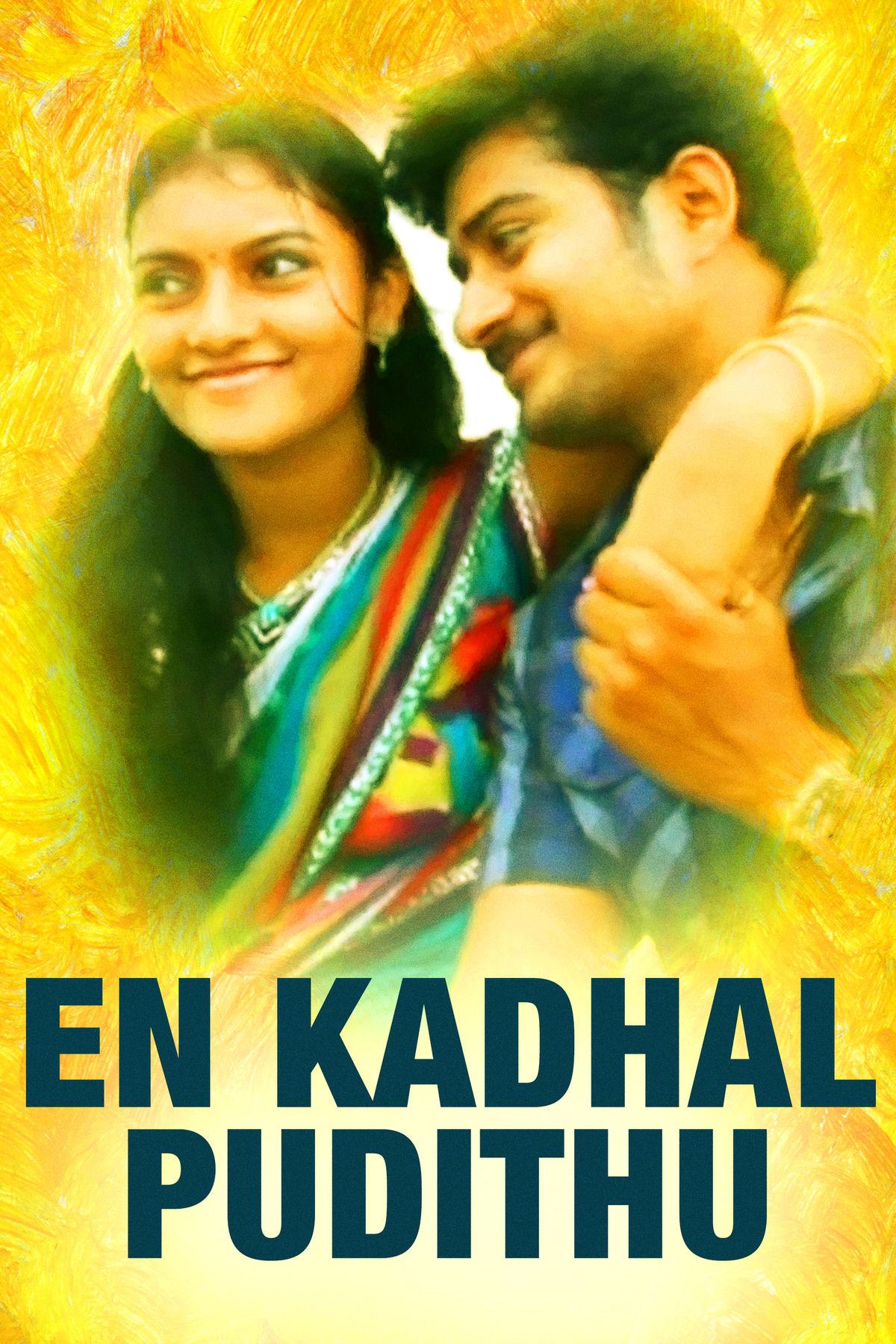En Kadhal Pudithu
