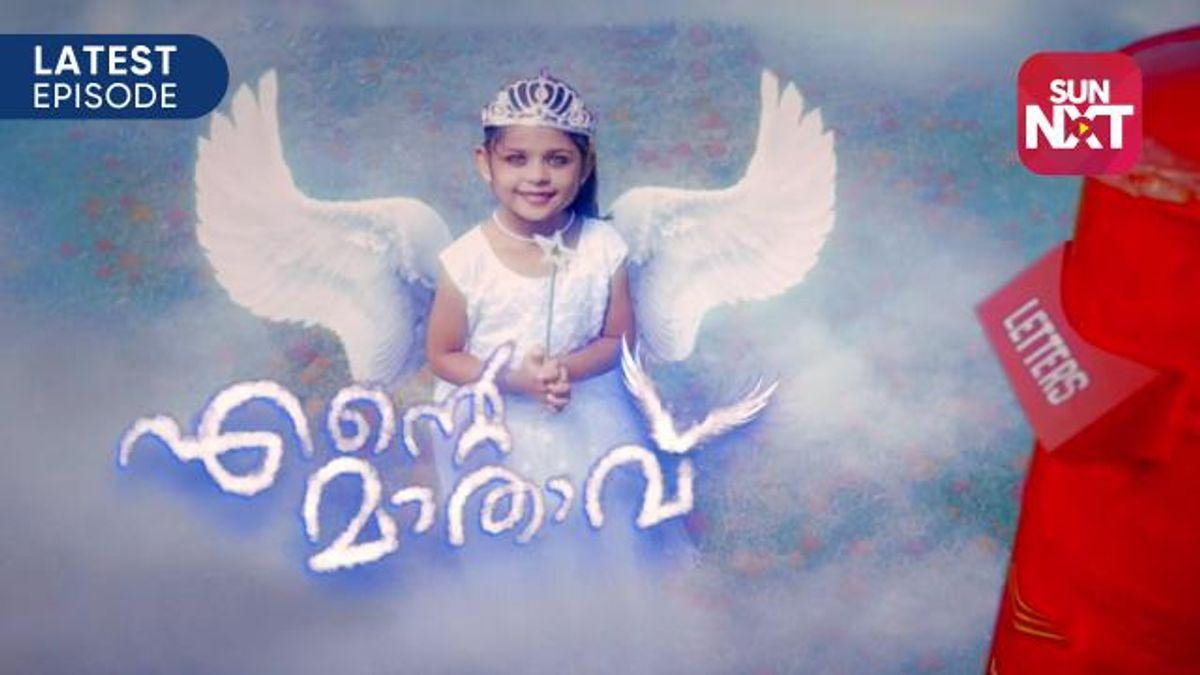 Venu Chelakkottu Best Movies, TV Shows and Web Series List