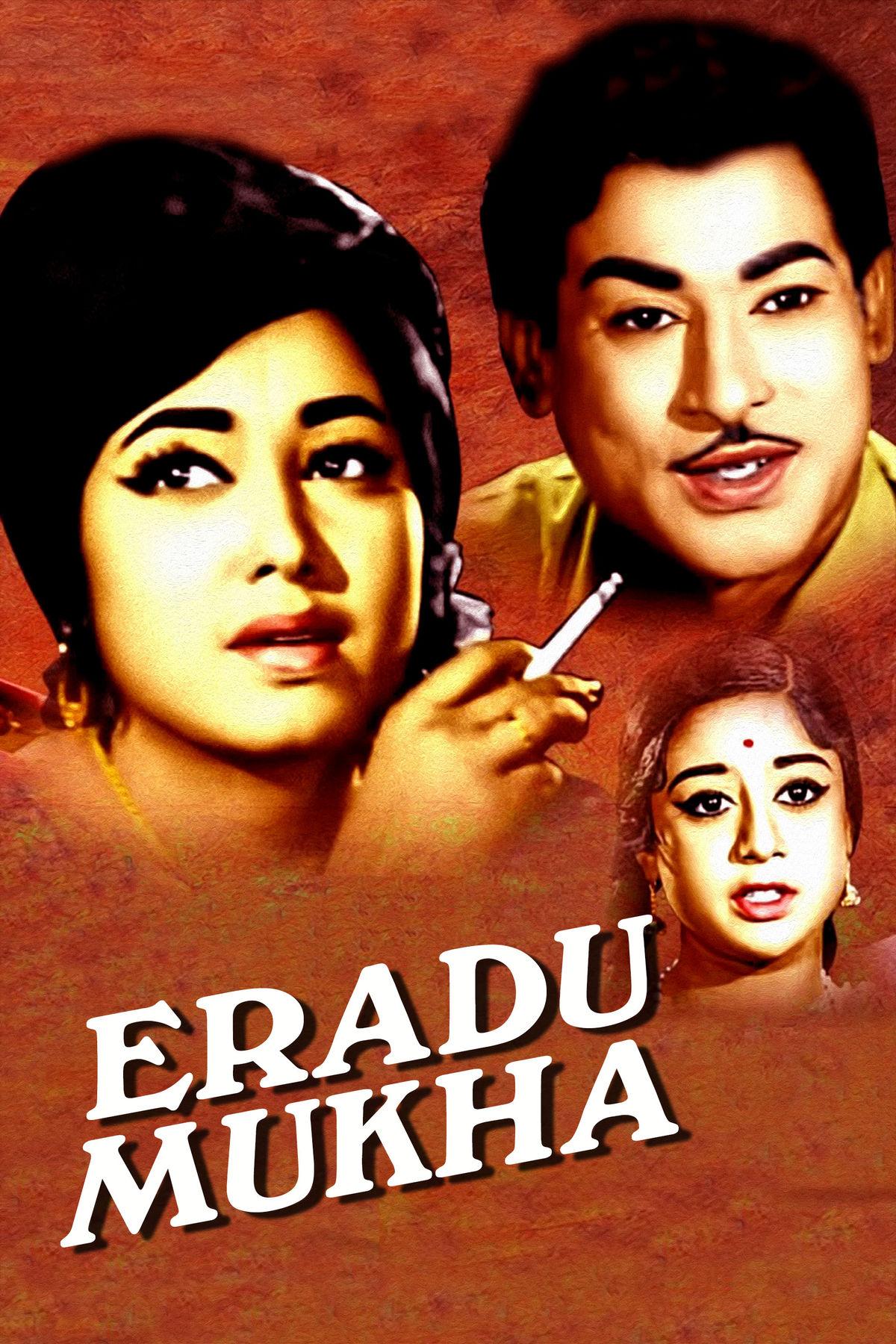 Eradu Mukha