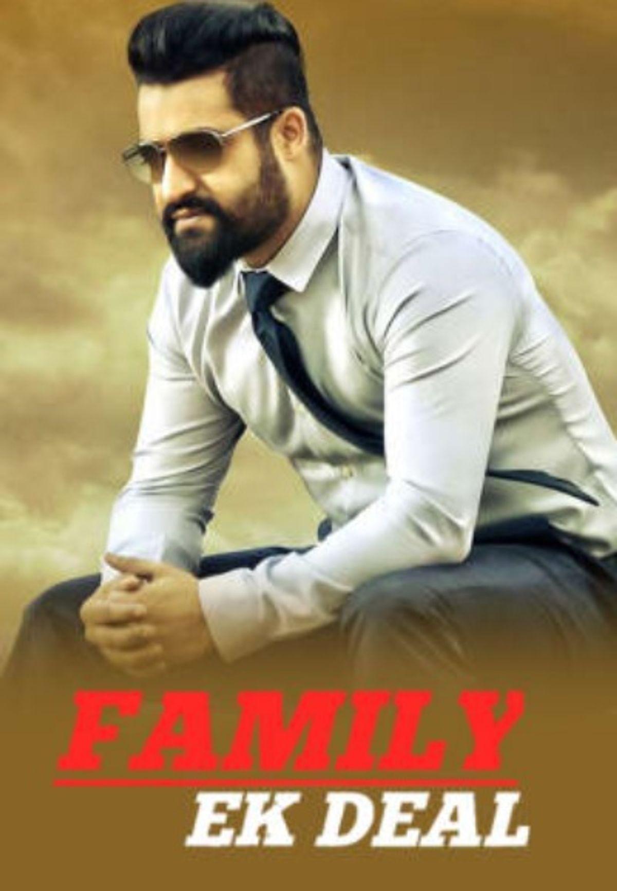 Family - Ek Deal