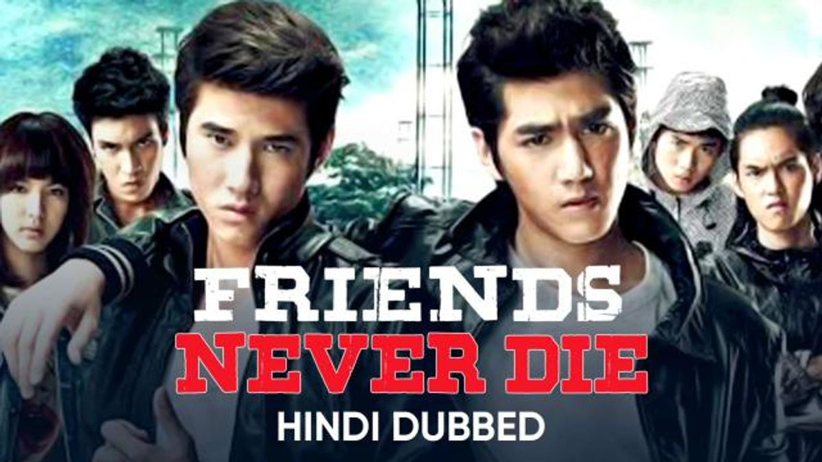 Mario Maurer Best Movies, TV Shows and Web Series List