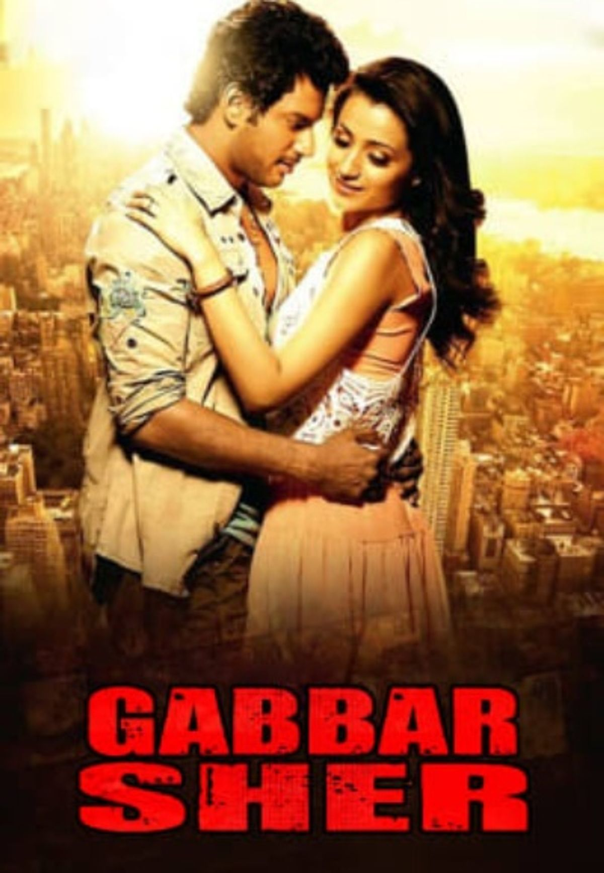 Gabbar Sher