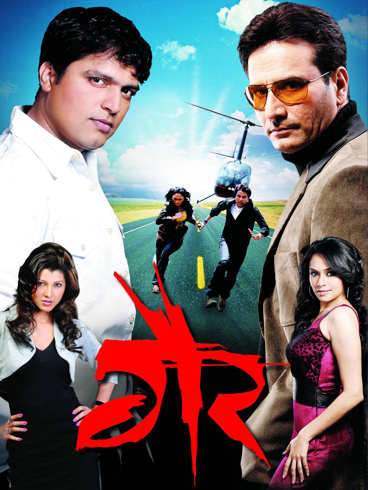 Tejaswini Pandit Best Movies, TV Shows and Web Series List