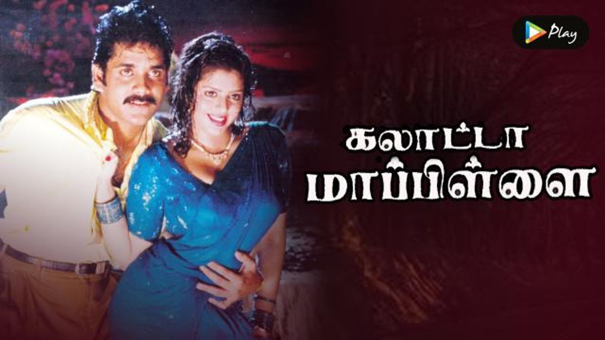 Vanisri Best Movies, TV Shows and Web Series List
