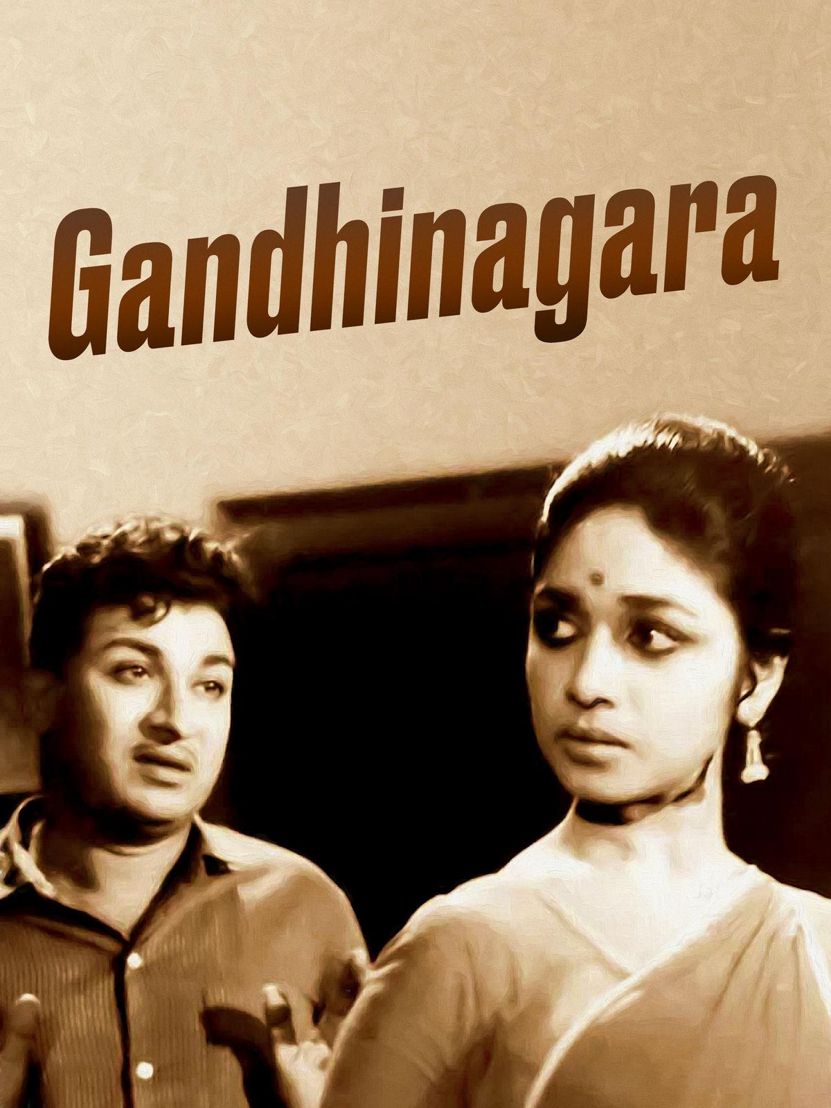 Gandhinagara