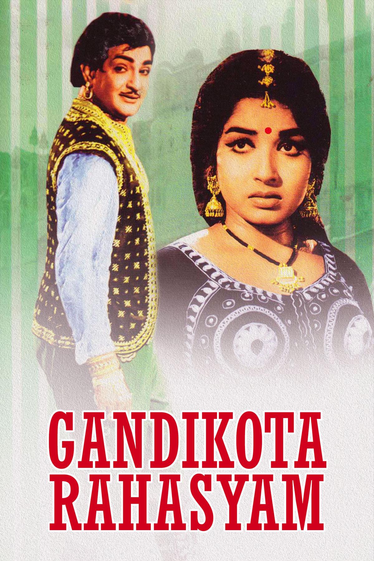 Gandikota Rahasyam