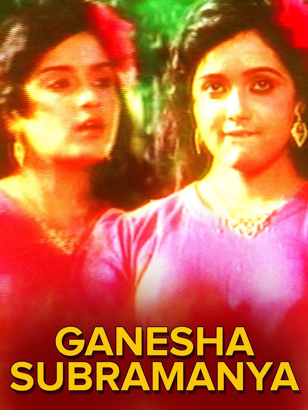 Ganesha Subramanya