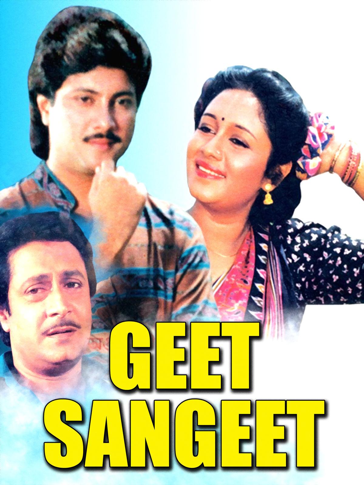 Geet Sangeet