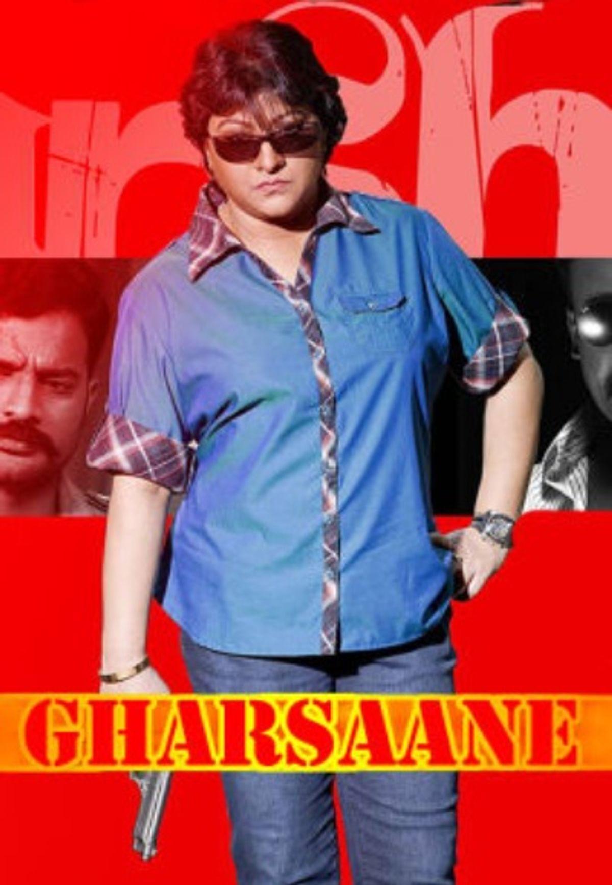 Keerthi Raj Best Movies, TV Shows and Web Series List