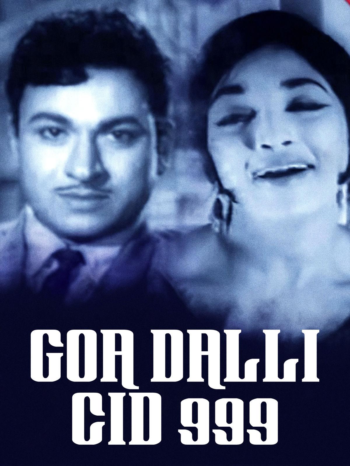 Goa Dalli CID 999