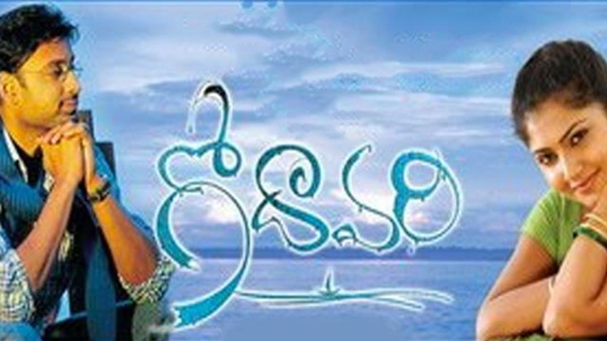 Sobhan Babu Best Movies, TV Shows and Web Series List