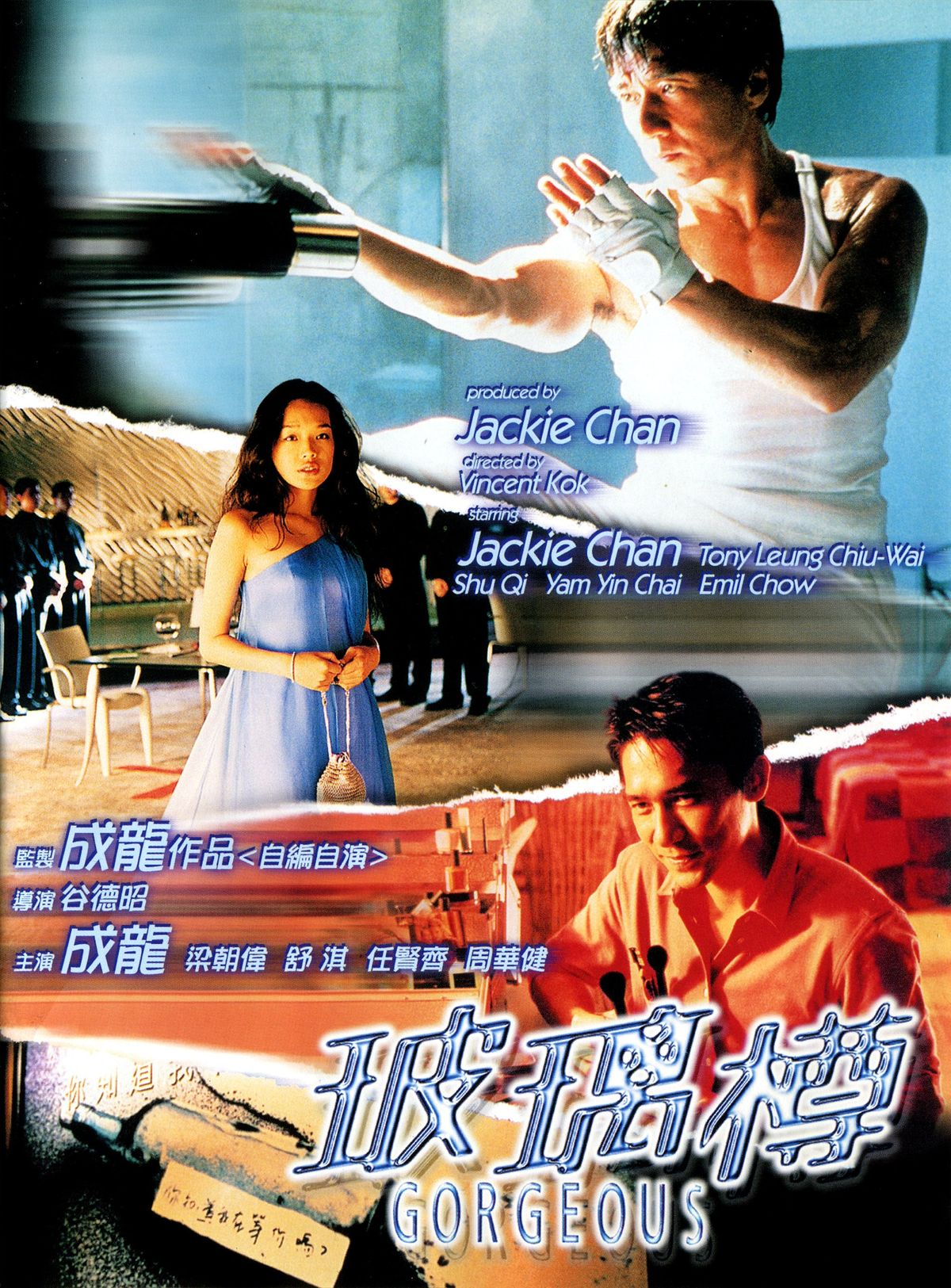 Ken Lo Best Movies, TV Shows and Web Series List