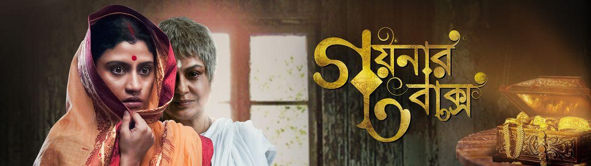 Aparna Sen Best Movies, TV Shows and Web Series List