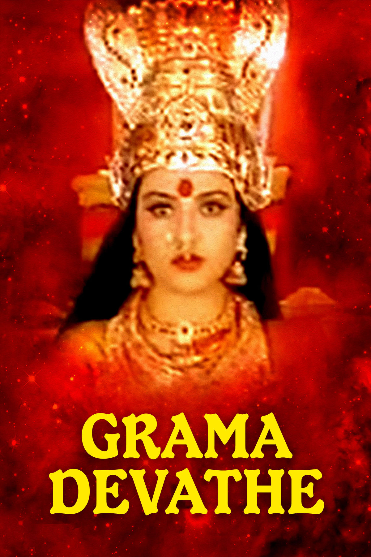 Grama Devathe