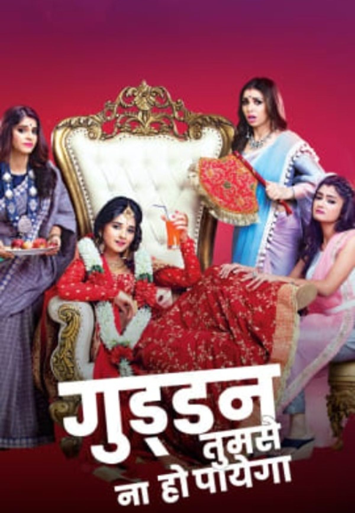 Dharmendra Sharma Best Movies, TV Shows and Web Series List