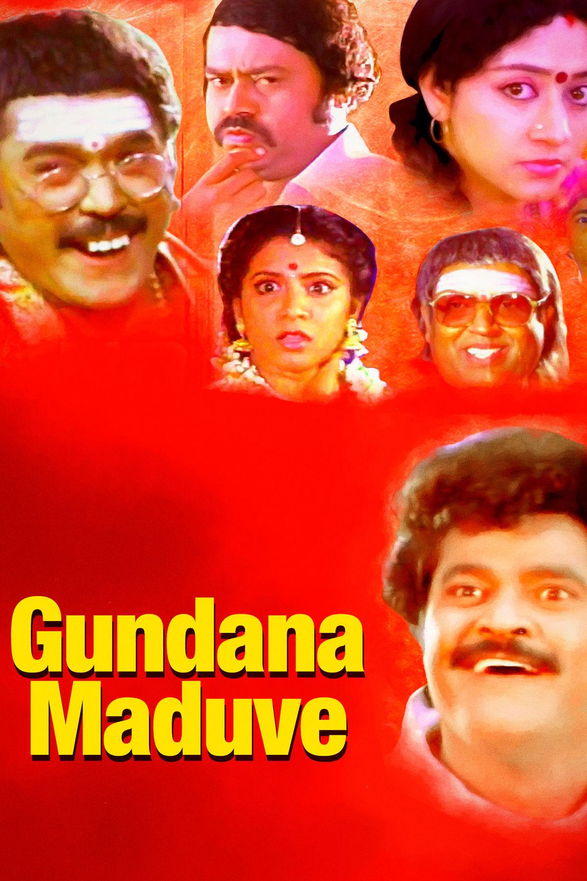 Gundana Maduve