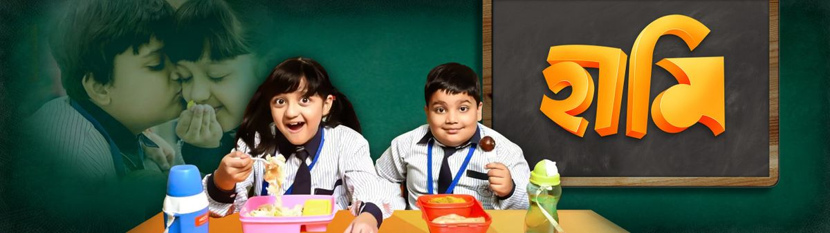 Shiboprosad Mukherjee Best Movies, TV Shows and Web Series List