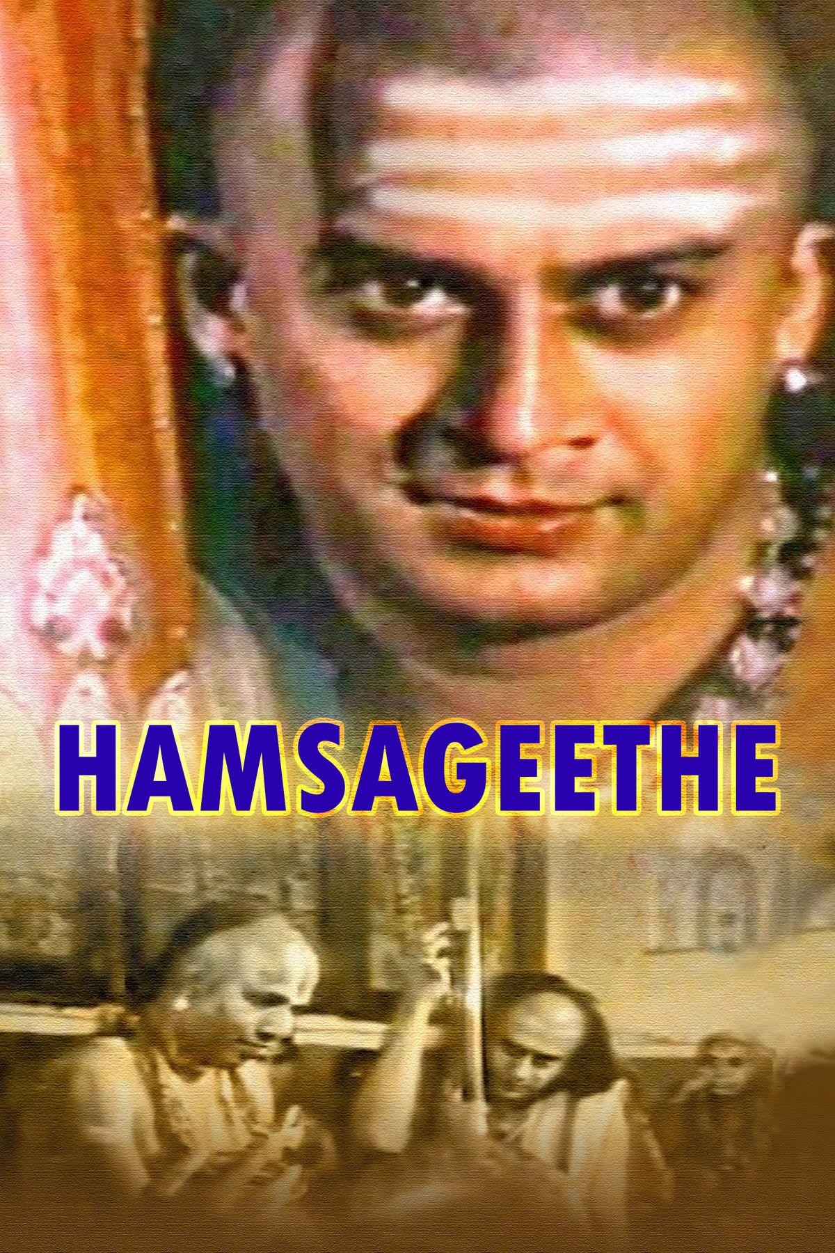 Hamsageethe